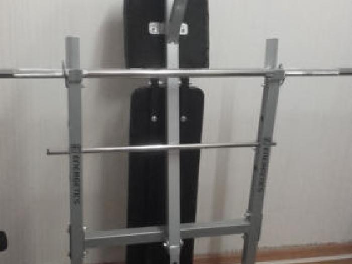 banc de musculation pliable avec halt res et poids musculation annonce. Black Bedroom Furniture Sets. Home Design Ideas