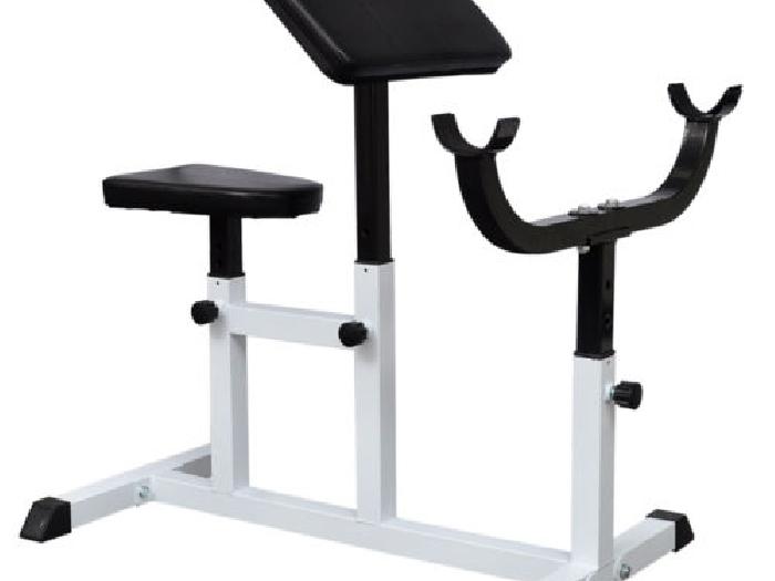 Banc de gym fitness maison banc de baguette de poids 95 cm for Appareil fitness maison