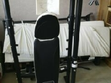 Banc de musculation Decathlon
