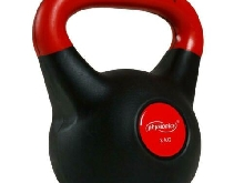 Kettlebell haltère poids musculation haltérophilie exercices gym 20 kg Hellosho