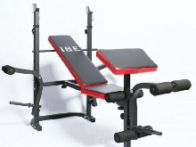 ISE Banc de Musculation Multifonction Fitness Abdominaux Sport Station Complet
