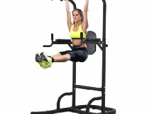 OneTwoFit Station Traction dips Multifonctions Barre de Traction dips ect
